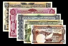 SOUTH ARABIAN CURRENCY AUTHORITY_ND1965 FULL SET CV#Ed17 350$